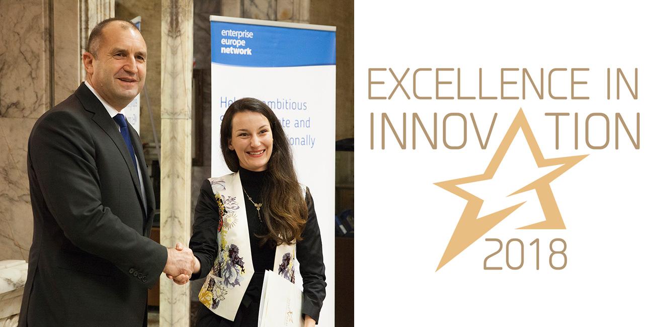 Innovation award for Rosey's mark