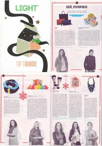 списание LIGHT - 12.2014