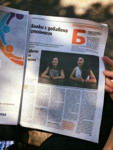 вестник Капитал - 07.2016