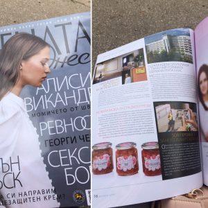 списание Жената днес - 08.2016