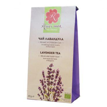 Чай Лавандула – Релакс и Спокоен сън