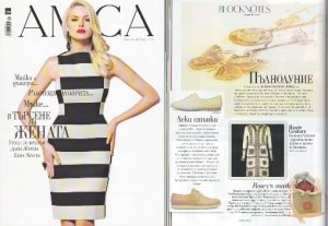списание Amica - 03.2013