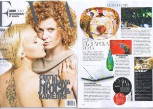 списание EVA - 07.2013