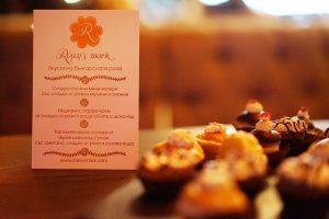 Rosey's mark catering menu for Damascena movie