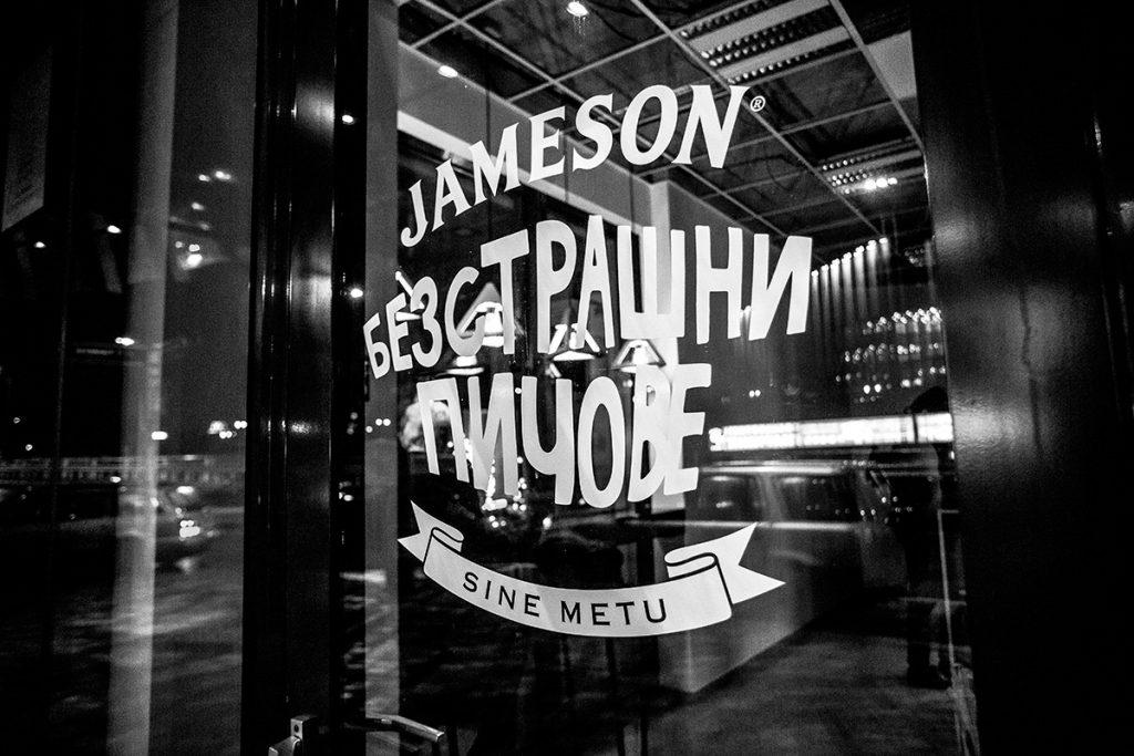 Jameson-bar-Sofia
